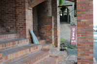 大菩薩峠1.JPG