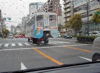 水陸両用車2.jpg