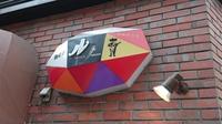 福山5.JPG