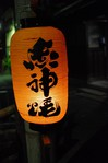 秋祭りちょうちん.jpg