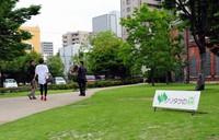 縮-ノリタケの森.jpg