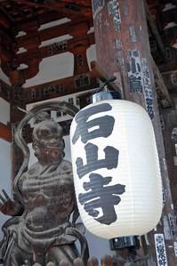 縮-石山寺.jpg