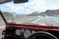 MOKE和歌山へ.jpg
