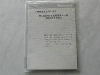 P1000662.JPG