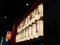 P1000194.JPGのサムネール画像のサムネール画像