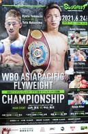 涼太WBOアジアパシフィック防衛戦.jpg