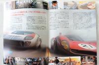 s-フォードVSフェラーリ.jpg