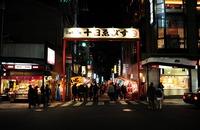 s-京都えびす.jpg