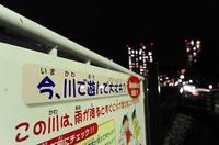 s-今川で.jpg