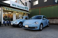 s-新旧青VW.jpg