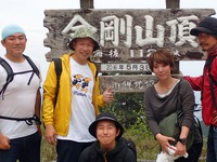 s-金剛山頂.jpg