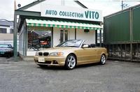 s-BMW330CIOPEN時.jpg
