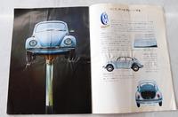s-VWカタログ4その2.jpg