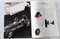 s-VWカタログ4その3.jpg