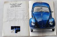 s-VWカタログ4その4.jpg