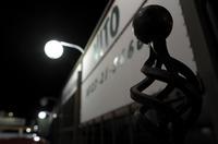 s-VITOの夜.jpg