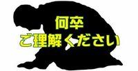 safe_image.jpg